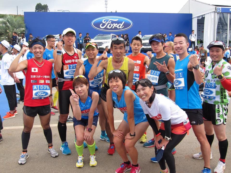 2017環不仙湖高原国際ウルトラマラソン